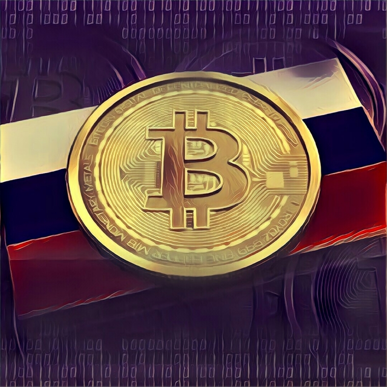 Blockchain Payments to Be Implemented in Russian Federal Subject